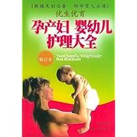 http://ec4.images-amazon.com/images/I/51RL4LgzbcL._AA200_.jpg