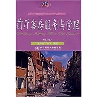 http://ec4.images-amazon.com/images/I/51RLMQMT73L._AA200_.jpg