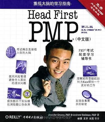 Head First PMP.pdf