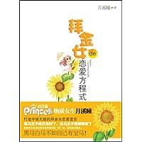 http://ec4.images-amazon.com/images/I/51RLgdmnCCL._AA200_.jpg