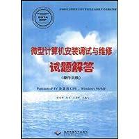 http://ec4.images-amazon.com/images/I/51RM%2BVAcn9L._AA200_.jpg