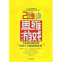 http://ec4.images-amazon.com/images/I/51RMCSlEF0L._AA200_.jpg