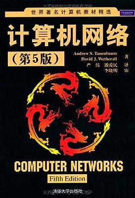 世界著名计算机教材精选:计算机网络.pdf