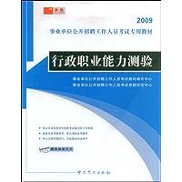 http://ec4.images-amazon.com/images/I/51RMNB5617L._AA200_.jpg