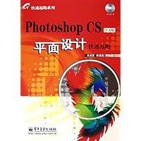 http://ec4.images-amazon.com/images/I/51RMNxbO-vL._AA200_.jpg
