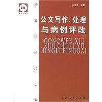http://ec4.images-amazon.com/images/I/51RMZ8yuLtL._AA200_.jpg