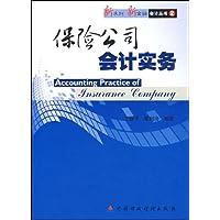 http://ec4.images-amazon.com/images/I/51RMrtQg2wL._AA200_.jpg