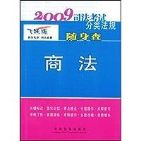 http://ec4.images-amazon.com/images/I/51RN%2BxWiG5L._AA200_.jpg
