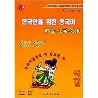 http://ec4.images-amazon.com/images/I/51RNKlJNC5L._AA200_.jpg