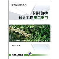 http://ec4.images-amazon.com/images/I/51RNu-Ob6VL._AA200_.jpg