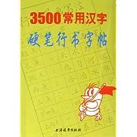 http://ec4.images-amazon.com/images/I/51RO2Jc7JeL._AA200_.jpg