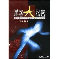http://ec4.images-amazon.com/images/I/51ROfPCBh1L._AA200_.jpg
