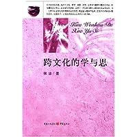 http://ec4.images-amazon.com/images/I/51ROhNJou3L._AA200_.jpg