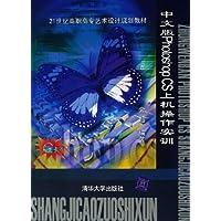 http://ec4.images-amazon.com/images/I/51ROr7iHJRL._AA200_.jpg