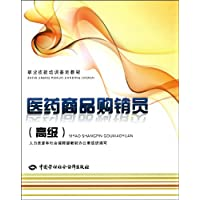 http://ec4.images-amazon.com/images/I/51RPttgcb2L._AA200_.jpg