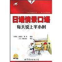 http://ec4.images-amazon.com/images/I/51RQIKiuW6L._AA200_.jpg
