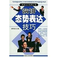 http://ec4.images-amazon.com/images/I/51RQWLbZoKL._AA200_.jpg
