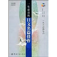 http://ec4.images-amazon.com/images/I/51RQkYtSxKL._AA200_.jpg