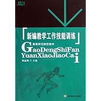 http://ec4.images-amazon.com/images/I/51RQnoXRPWL._AA200_.jpg