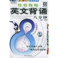http://ec4.images-amazon.com/images/I/51RR04%2B98lL._AA200_.jpg