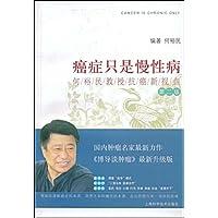 http://ec4.images-amazon.com/images/I/51RR4Vsmp%2BL._AA200_.jpg