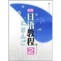 http://ec4.images-amazon.com/images/I/51RRA7%2BhLPL._AA200_.jpg
