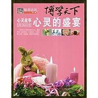 http://ec4.images-amazon.com/images/I/51RRaobMh6L._AA200_.jpg