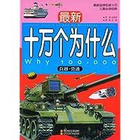 http://ec4.images-amazon.com/images/I/51RRmVLUFFL._AA200_.jpg