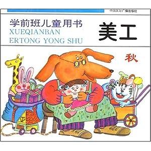 kindle儿童书籍