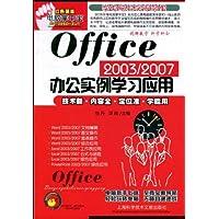 http://ec4.images-amazon.com/images/I/51RSWDoApAL._AA200_.jpg