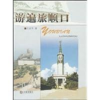 http://ec4.images-amazon.com/images/I/51RSWGkXYuL._AA200_.jpg