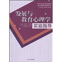 http://ec4.images-amazon.com/images/I/51RTHVnhtPL._AA200_.jpg