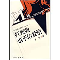 http://ec4.images-amazon.com/images/I/51RTZ32u6pL._AA200_.jpg