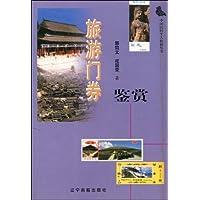 http://ec4.images-amazon.com/images/I/51RTqwnt2PL._AA200_.jpg