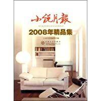 http://ec4.images-amazon.com/images/I/51RU37I3IXL._AA200_.jpg