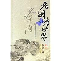 http://ec4.images-amazon.com/images/I/51RUm5E5a1L._AA200_.jpg