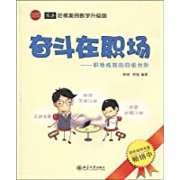 http://ec4.images-amazon.com/images/I/51RVO2IXA2L._AA200_.jpg