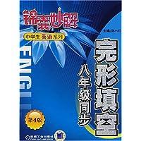 http://ec4.images-amazon.com/images/I/51RW7J8CDNL._AA200_.jpg