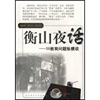 http://ec4.images-amazon.com/images/I/51RWNz7LMOL._AA200_.jpg