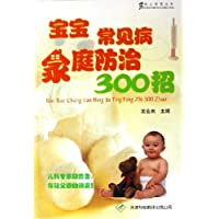 http://ec4.images-amazon.com/images/I/51RWYJVMVBL._AA200_.jpg