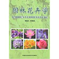 http://ec4.images-amazon.com/images/I/51RXCS83TwL._AA200_.jpg