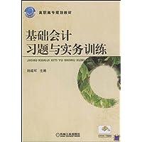http://ec4.images-amazon.com/images/I/51RZ%2BgRmrzL._AA200_.jpg