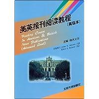 http://ec4.images-amazon.com/images/I/51RZoepk0HL._AA200_.jpg