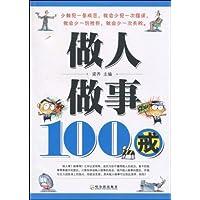 http://ec4.images-amazon.com/images/I/51RZvaJjCjL._AA200_.jpg