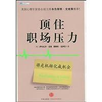 http://ec4.images-amazon.com/images/I/51RaGtOhucL._AA200_.jpg