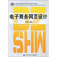http://ec4.images-amazon.com/images/I/51RaVwMJYuL._AA200_.jpg