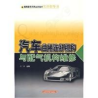 http://ec4.images-amazon.com/images/I/51RaZTlz1fL._AA200_.jpg