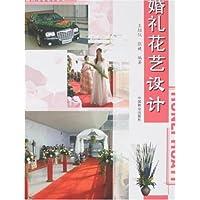 http://ec4.images-amazon.com/images/I/51RazV-5MRL._AA200_.jpg
