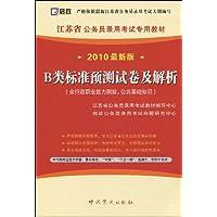 http://ec4.images-amazon.com/images/I/51RbP9flwbL._AA200_.jpg