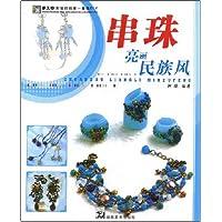 http://ec4.images-amazon.com/images/I/51RbrJ3hMKL._AA200_.jpg